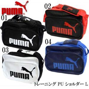 トレーニング PU ショルダー L PUMA プーマ サッカー ショルダー エナメルバッグ18SS(...