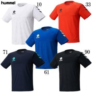ドライ Tシャツ hummel ヒュンメル サッカー プラシャツ20SS(HAY2095)