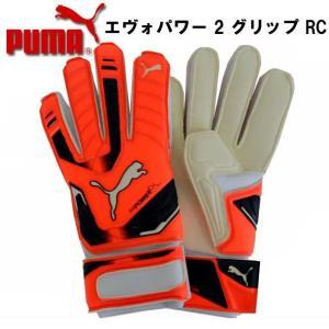 エヴォパワー 2 グリップ RC  PUMA プーマ  キーパーグローブ 15FW (040998-30)|ピットスポーツ PayPayモール店