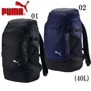 トレーニング プレミアム バックパック【PUMA】プーマ サッカー リュック17SS(074456) pitsports