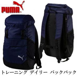 トレーニング デイリー バックパック【PUMA】プーマ ● サッカー リュック17SS(074457-02)...