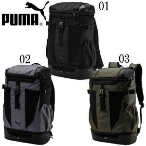 PUMA NRGY バックパック  マルチポケットかつ高耐久性の多機能バックパック。 底面は汚れに強...