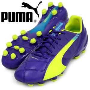 エヴォスピード 3.3 HG  PUMA プーマ   サッカースパイク 14FW (103099-01)|pitsports