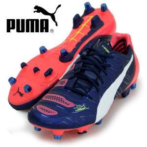 エヴォパワー 1.2 MIXED SG  PUMA プーマ   サッカースパイク 15SS (103172-01)|pitsports
