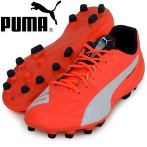 サッカースパイク プーマ PUMA エヴォスピード 3.4 LTH HG  15AW (103268-01) pitsports