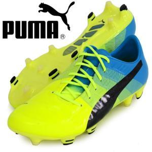 エヴォパワー 1.3 FG【PUMA】プーマ ● サッカースパイク (103524-01) pitsports
