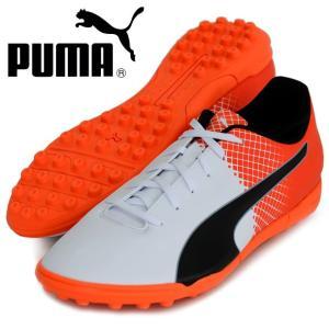 エヴォスピード 5.5 TT 【PUMA】プーマ ● サッカー トレーニングシューズ 16FW(103591-05)|pitsports