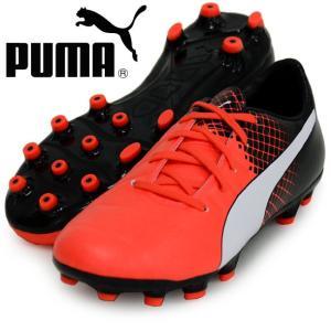 エヴォパワー 3.3 HG JR 【PUMA】プーマ ● ジュニア サッカースパイク 16FW (103623-03)|pitsports