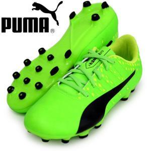 エヴォパワー VIGOR 4 HG JR【PUMA】プーマ ● ジュニア サッカースパイク17SS(103973-01)|pitsports