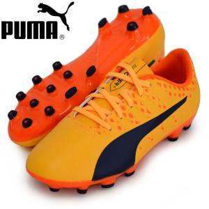 エヴォパワー VIGOR 4 HG JR【PUMA】プーマ ● ジュニア サッカースパイク17SS(103973-03)|pitsports