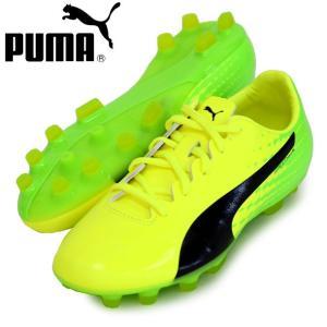 エヴォスピード 17.SL S HG JR【PUMA】プーマ ● ジュニア サッカースパイク17SS(104029-01)|pitsports