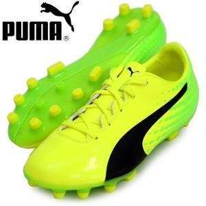 エヴォスピード 17.4 HG JR【PUMA】プーマ ● ジュニア サッカースパイク17SS(104032-01)|pitsports