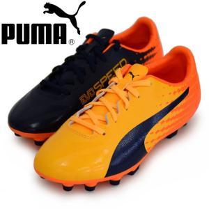 エヴォスピード 17.4 HG JR【PUMA】プーマ ●ジュニア サッカースパイク17SS(104032-03)|pitsports