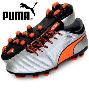 プーマ ワン J 2 HG PUMA プーマ  サッカースパイクシューズ 18FW(104983-03) pitsports