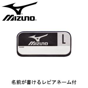 バイオギア(ハイネック・半袖)  MIZUNO ミズノ 野球 ウエア アンダーシャツ 15SS(12JA4C30)|pitsports|03