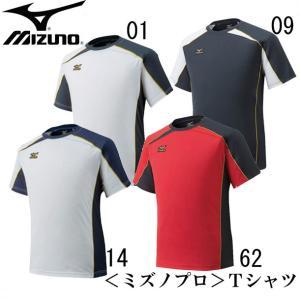 『ミズノプロ』Tシャツ【MIZUNO】ミズノ 野球 ウエア ...