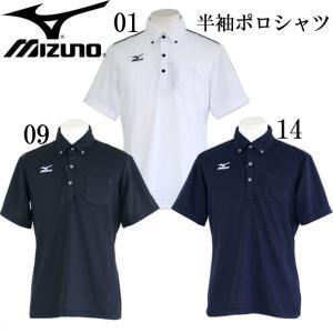 半袖 ポロシャツ メンズ【MIZUNO】ミズノ ● スポーツウェア ポロシャツ17SS(12JC7H93)|pitsports