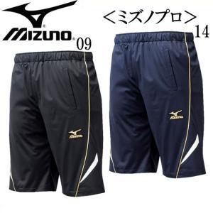 <ミズノプロ>ハーフパンツ【MIZUNO】ミズノ 野球ウェア...