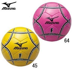 フットサルボール(検定球) 【MIZUNO】ミズノ フットサルボール 15SS (12OF-340) pitsports