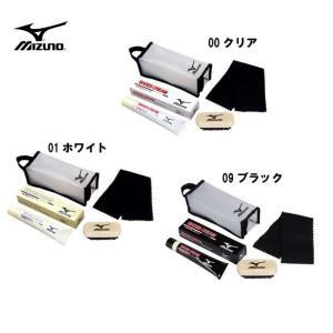 お手入れセット  MIZUNO ミズノ シューズメンテナンス用品 (12ZA810)|pitsports