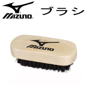 ブラシ  MIZUNO ミズノ シューズメンテナンス用品 (12ZA850)|pitsports