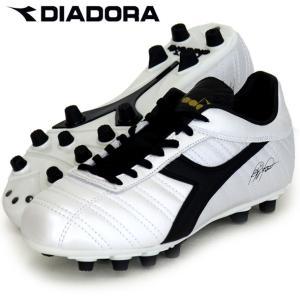 BAGGIO 03 LT MDPU diadora ディアドラ  サッカースパイク18FW(173476-2348)|pitsports