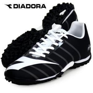 RB2003 R TF diadora ディアドラ ● サッカー トレーニングシューズ(173493-0641)|pitsports