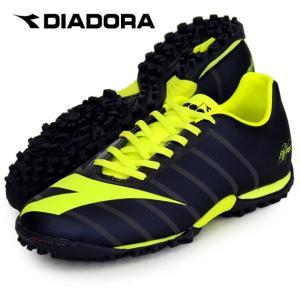 RB2003 R TF【diadora】ディアドラ  サッカー トレーニングシューズ18FW(173493-7675)|pitsports