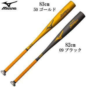 中学硬式用  グローバルエリート JコングM3(金属製)  MIZUNO ミズノ 野球 硬式用バット 19SS(1CJMH612)