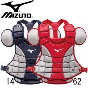 (ソフトボール用)プロテクター  MIZUNO ミズノ プロテクター ソフトボール用 15SS(1DJPS100)