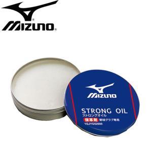 ストロングオイル(保革油) グラブアクセサリー(1GJYG52000)