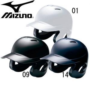 ヘルメット(硬式用)両耳付打者用 斬新なデザインと機能の両立。  【ヒートプロテクション構造】 本体...