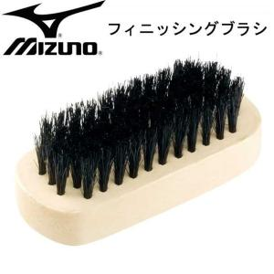 フィニッシングブラシ(野球)  MIZUNO ミズノ 野球 ブラシ (2ZK83900)|pitsports