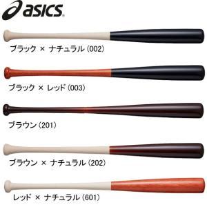 硬式用 木製バット グランドロード asics アシックス 野球 硬式木製バット19SS(3121A254)|pitsports|02