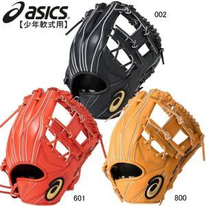 ジュニア軟式用 SPEED AXELオールラウンド用 ASICS アシックス 野球少年軟式用グラブ 19AW(3124A048)|pitsports