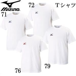 Tシャツ(ユニセックス) MIZUNO ミズノトレーニングウエア ミズノTシャツ18SS (32JA6157)|pitsports