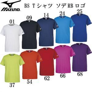 BS Tシャツ ソデRBロゴ(ユニセックス) MIZUNO ミズノトレーニングウエア ミズノTシャツ18SS (32JA8156)|pitsports
