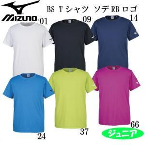 BS Tシャツ ソデRBロゴ(ジュニア) MIZUNO ミズノJR トレーニングウエア ミズノTシャツ18SS (32JA8156)|pitsports