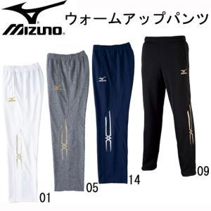 ウォームアップパンツ 【MIZUNO】ミズノ パンツ (32MD5010)|pitsports