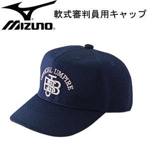 軟式審判員用帽子(六方/塁審用)  審判員用の帽子です。  ※:メジャーメッシュ:日本プロ野球4チー...
