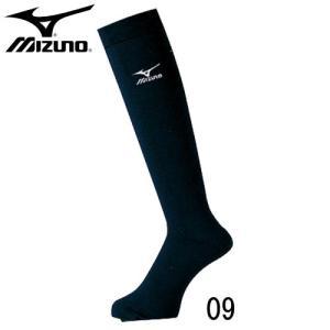 アンダーストッキング カラーソックス(ジュニア)  MIZUNO ミズノ ストッキング (52UW123)|pitsports|02