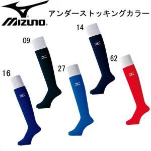 アンダーストッキングカラー  カラーソックスで足にもオシャレを。  ■素材: 綿、ポリエステル、その...