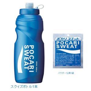 スポーツ時に持ち運びができます。  ■サイズ: 1リットル ■カラー: ブルー  熱中症対策にもご利...