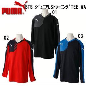 BTSジュニアLSトレーニングTEE WA 【PUMA】プーマ ●ジュニアプラシャツ 15FH (654688)|pitsports