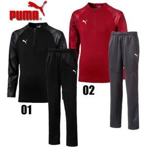 PUMA FTBLNXT 1/4 ジップトップ・パンツ(ジュニア)  ftblNXTコレクションの ...