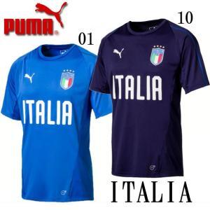 イタリア代表FIGC ITALIA トレーニングジャージー SS【PUMA】プーマ サッカー レプリカウェア17FW(752316)|pitsports