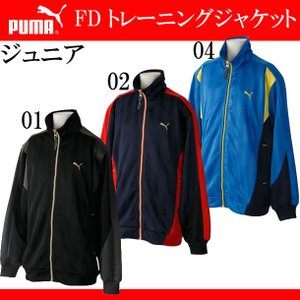 FD トレーニングジャケット(ジュニアサイズ) 【PUMA】プーマ ● ジャージ ジャケット (833453)|pitsports