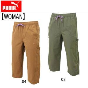3 4ストレッチウーブンパンツ(WOMAN)  PUMA プーマ   レディースウエア (837905)|pitsports