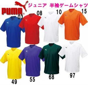 ジュニア 半袖ゲームシャツ  PUMA プーマ   JRゲームシャツ (862163)|pitsports
