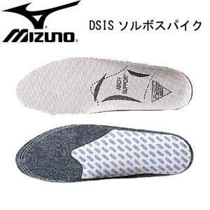 DSISソルボスパイク MIZUNO  インソール(8ZA158 61194-7)|pitsports